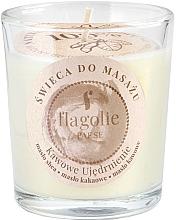 """Парфюмерия и Козметика Масажна свещ в чаша """"Укрепващо кафе"""" - Flagolie Coffee Firming Massage Candle"""