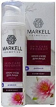 """Парфюми, Парфюмерия, козметика Дневен крем за лице """"Лотос"""" - Markell Cosmetics Every Day Cream Gel"""