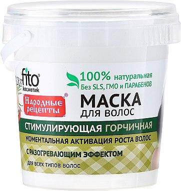 """Стимулираща маска за коса """"Горчица"""" - Fito Козметик"""