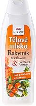 Парфюмерия и Козметика Тоалетно мляко за тяло - Bione Cosmetics Sea Buckthorn Milk