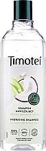 Парфюмерия и Козметика Подхранващ шампоан за коса - Timotei Pure Nourished and Light Shampoo With Coconut And Aloe Vera