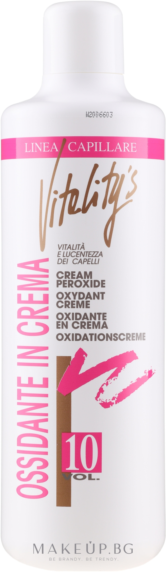 Кремообразен оксидант 10vol - Vitality's Collection — снимка 1000 ml
