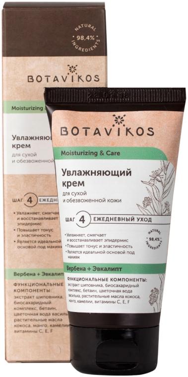 Крем за лице за суха и дехидратирана кожа - Botavikos Recovery & Care