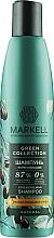 Парфюмерия и Козметика Укрепващ шампоан за коса - Markell Cosmetics Green Collection Shampoo