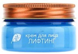 """Крем за лице """"Лифтинг"""" с масло от карите - Ексклузивкозметик — снимка N1"""
