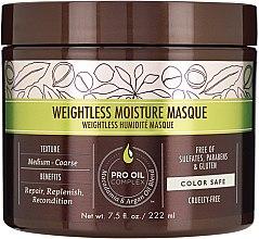 Парфюми, Парфюмерия, козметика Хидратираща маска за тънка коса - Macadamia Professional Natural Oil Weightless Moisture Masque