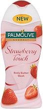 Парфюмерия и Козметика Душ гел - Palmolive Gourmet Strawberry Shower Gel