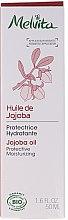 Парфюмерия и Козметика Масло от жожоба за лице - Melvita Huiles De Beaute Jojoba Oil