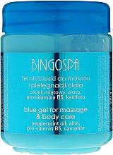 Парфюмерия и Козметика Масажен гел против болка в мускулите и ставите - BingoSpa Gel Blue