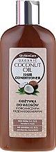 Парфюмерия и Козметика Балсам за коса с кокосово масло, колаген и кератин - GlySkinCare Coconut Oil Hair Conditioner