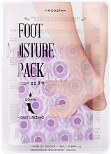 Парфюмерия и Козметика Хидратираща маска грижа за крака - Kocostar Foot Moisture Pack Purple