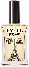 Парфюми, Парфюмерия, козметика Eyfel Perfume K-23 Celebre - Парфюмна вода