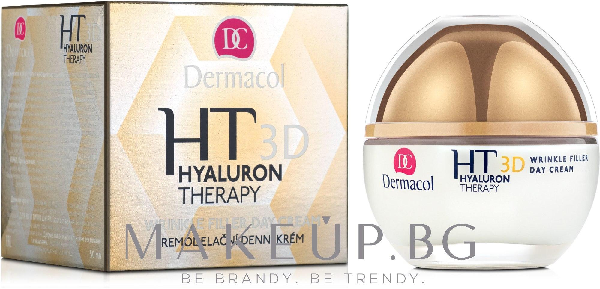 Дневен крем за лице с чиста хиалуронова киселина - Dermacol Hyaluron Therapy 3D Wrinkle Day Filler Cream — снимка 50 ml