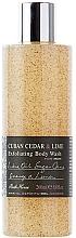 Парфюмерия и Козметика Bath House Cuban Cedar & Lime - Ексфолиращ душ гел за мъже