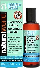 Парфюми, Парфюмерия, козметика Масло за коса с кокос - Natural World Coconut Water Hydration & Shine Weightless Hair Oil