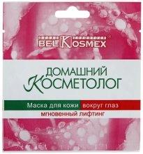 """Парфюми, Парфюмерия, козметика Маска за кожата около очите от нетъкан текстил """"Мигновен лифтинг"""" - BelKosmex Домашний косметолог"""
