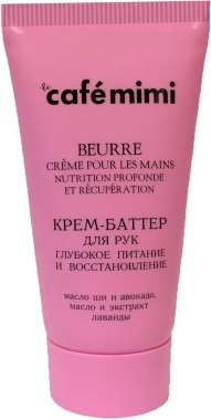 """Крем-масло за ръце """"Дълбоко подхранване и възстановяване"""" - Le Cafe de Beaute Cafe Mimi Hand Cream Oil"""