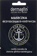 Парфюмерия и Козметика Маска за лице с морска вода и зелена глина - Dermaglin For Men Ocean Legend