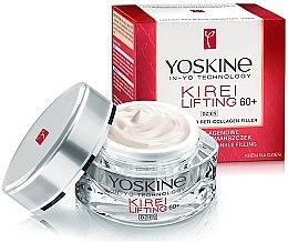 Парфюмерия и Козметика Дневен крем против бръчки - Yoskine Kirei Lifting Face Cream 60+