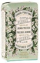 "Парфюмерия и Козметика Сапун ""Скъпоценен жасмин"" - Panier Des Sens Jasmine Soap"