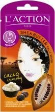 Парфюми, Парфюмерия, козметика Маска за лице с масло от шеа - L`Action Paris Lifestyle Shea Butter Face Mask