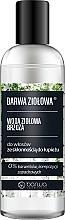 Парфюмерия и Козметика Брезова вода за коса - Barwa Herbal Water
