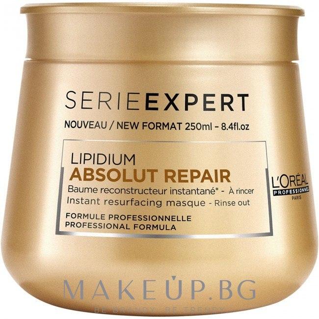 Маска за възстановяване на увредена коса - L'Oreal Professionnel Absolut Repair Lipidium Instant Reconstructing Masque — снимка 250 ml