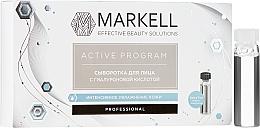 Парфюмерия и Козметика Серум на ампули за лице с хиалуронова киселина - Markell Cosmetics Active Program