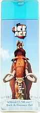 Парфюмерия и Козметика Детски душ гел - Corsair Ice Age Shower Gel
