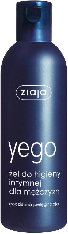 Душ гел за интимна хигиена за мъже - Ziaja Intimate gel for Men