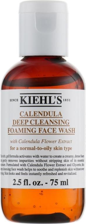 Дълбоко почистващ гел-пяна за лице с невен - Kiehl`s Calendula Deep Cleansing Foaming Face Wash