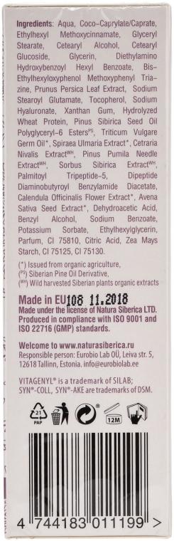 """Дневен лифтинг крем за лице """"Anti-Age подмладяване"""" - Natura Siberica — снимка N2"""
