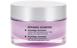 Парфюми, Парфюмерия, козметика Крем, предотвратяващ първи признаци на стареене - Matis Reponse Jeunesse Avant Age Cream