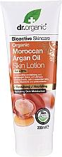 Парфюмерия и Козметика Лосион за тяло с мароканско арганово масло - Dr. Organic Bioactive Skincare Organic Moroccan Argan Oil Skin Lotion