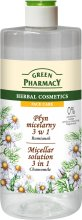 Парфюмерия и Козметика Мицеларна вода 3 в 1 с лайка - Green Pharmacy Micellar Solution 3 in 1 Chamomile