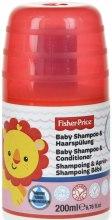Парфюми, Парфюмерия, козметика Детски шампоан балсам за коса - Fisher-Price Baby Shampoo & Conditioner