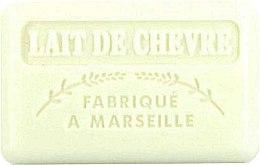 Парфюмерия и Козметика Марсилски сапун с козе мляко - Foufour Savonnette Marseillaise Lait de Chevre