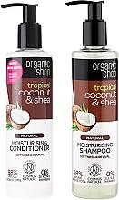 Парфюмерия и Козметика Комплект грижа за коса - Organic Shop (шампоан/280ml + балсам/280ml)