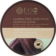 """Парфюми, Парфюмерия, козметика Ламинираща маска """"Ултра-подхранване и растеж на косата"""" - ECO Laboratorie Laminating Hair Mask"""