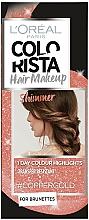 Парфюмерия и Козметика Желе-боя за коса с блясък - L'Oreal Paris Colorista Hair Makeup Shimmer Jelly 1 Day Colour Highlights