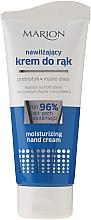 Парфюмерия и Козметика Крем за ръце с масло от ший и пробиотик - Marion Moisturizing Hand Cream