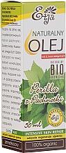 Парфюмерия и Козметика Натурално масло от китайски босилек - Etja Natural Perilla Leaf Oil
