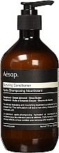 Парфюмерия и Козметика Подхранващ балсам за коса с масло от ший и витамин E - Aesop Nurturing Conditioner