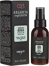 Парфюмерия и Козметика Възстановяващ кератинов серум за коса - Dikson Argabeta Serum Repair
