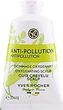 Парфюмерия и Козметика Скраб за скалп - Yves Rocher Oxygenating Scrub