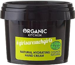 Парфюмерия и Козметика Хидратиращ крем за ръце - Organic Shop Organic Kitchen Moisturizing Hand Cream