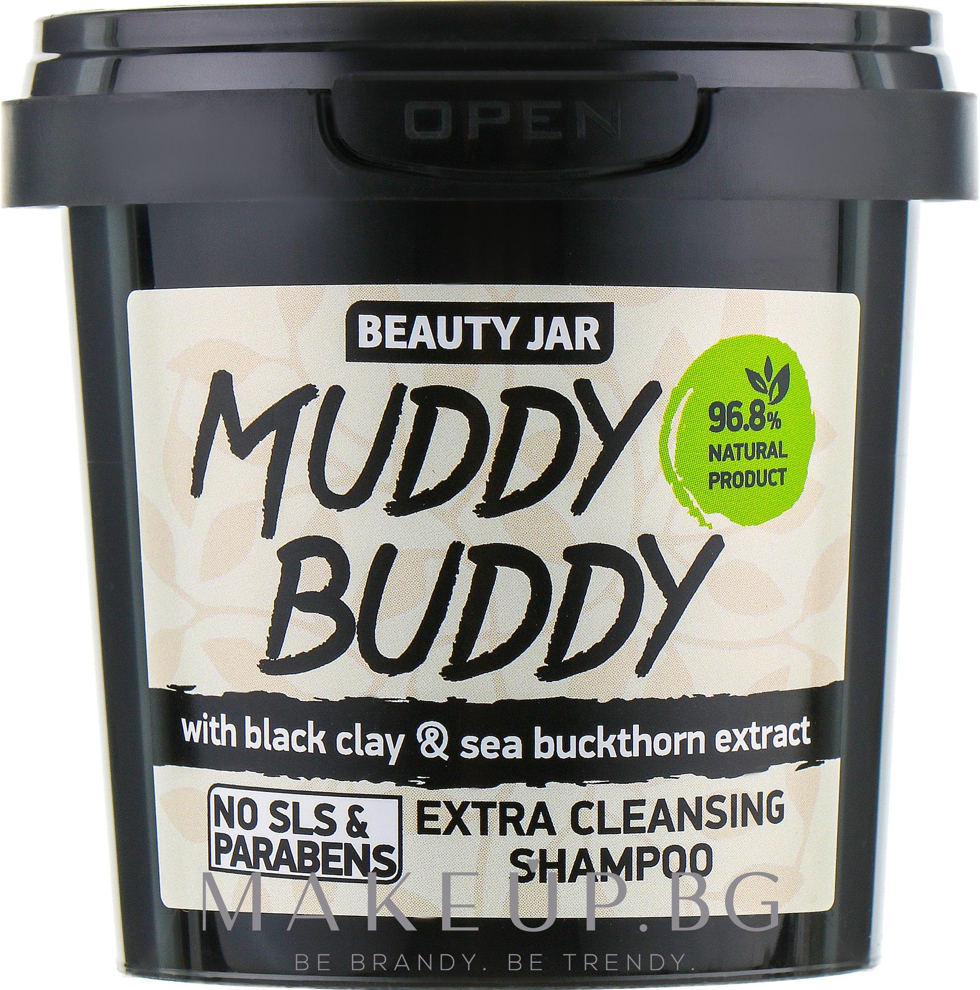 """Дълбоко почистващ шампоан за коса с черна глина """"Muddy Buddy"""" - Beauty Jar Extra Cleansing Shampoo — снимка 150 g"""