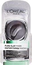 Парфюмерия и Козметика Почистваща маска с натурална глина и въглен - L'Oreal Paris Skin Expert (мостра)