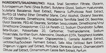 Крем против бръчки с екстракт от охлюв - Dermofuture Snail Repair Anti-Wrinkle Cream — снимка N3