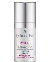 Парфюми, Парфюмерия, козметика Изглаждащ крем за околоочния контур - Dr Irena Eris Tokyo Lift Protein Anti-Wrinkle Eye Cream